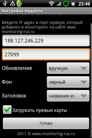 адрес серваков в мини крафт: